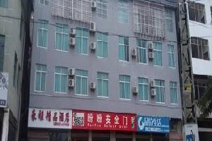 红河豪雅精品酒店