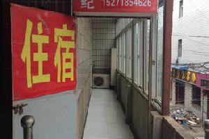 武汉新世纪住宿