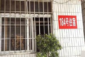 珠海南水镇184号住宿(铁炉村)