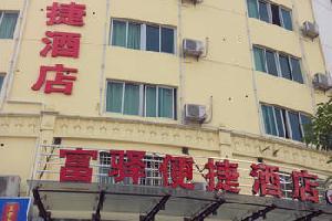 怡莱酒店(霞浦霞客摄影店)