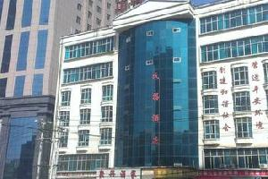 盘县民福大酒店