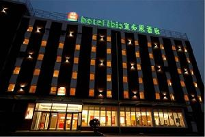 法库宜雅酒店