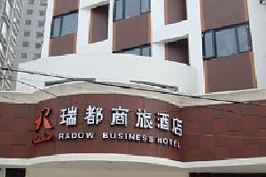 瑞都商旅酒店(温州龟湖店)