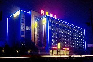 速8酒店(芜湖银湖北路方特店)