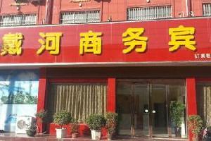 平舆北戴河商务宾馆