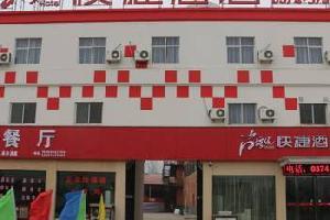 星芮连锁酒店(许昌许繁路店)
