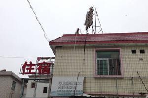 揭阳东阳伟斌旅店