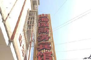 韶关山海园商务宾馆