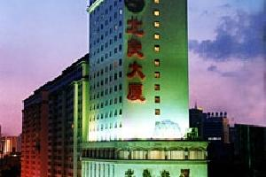 大连禧合酒店