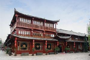 丽江和玺酒店