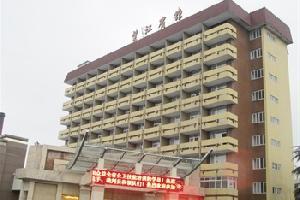 合肥望江宾馆