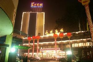 乐山嘉州宾馆