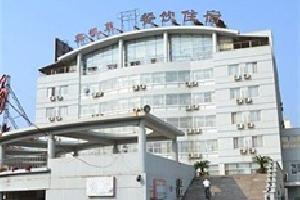 秦皇岛奥凯莱酒店