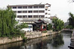 丽江格兰大酒店