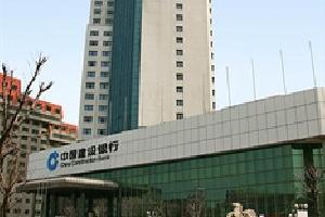 青岛建银大酒店