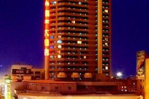 无锡物产大酒店