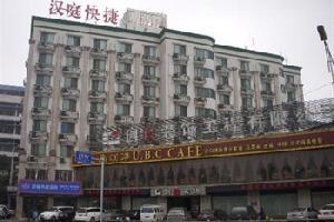 汉庭酒店(无锡恒隆广场店)