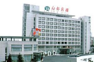 宁波南都宾馆