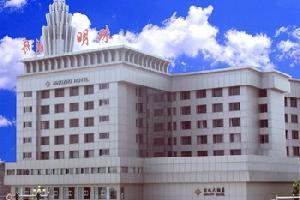 连云港明珠大酒店