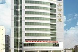 连云港杰瑞澳斯特酒店