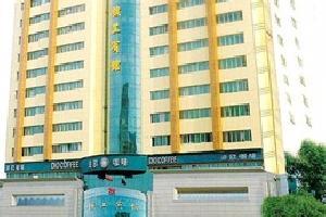 南昌核工宾馆