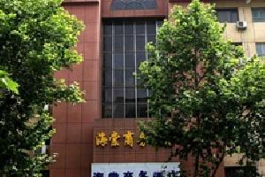 城市快捷酒店(九江火车站海棠店)