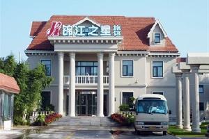 锦江之星(曲阜市政府店)