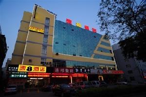 速8酒店(泰安火车站天外村店)