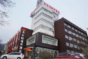 泰安天乐坊城市酒店