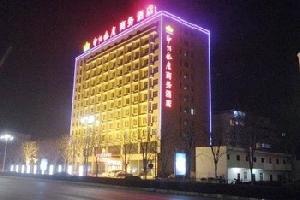 开封中州银座商务酒店