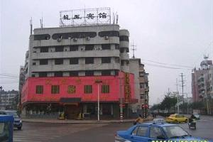 季帆商务酒店(开封火车站开封府店)(原龙凤宾馆)