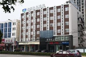 濮阳路尚精品酒店