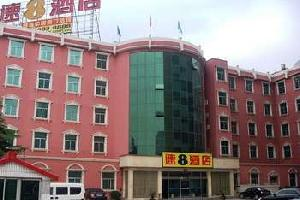 速8酒店(焦作税苑店)
