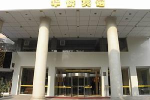 Q加·荆门华侨宾馆