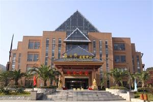 咸宁温泉谷大酒店