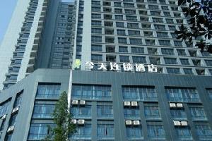 五彩今天连锁酒店(株洲建设路神龙公园店)