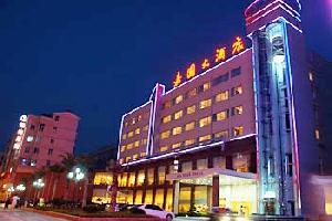 湘潭嘉园大酒店
