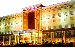 深圳茗兰酒店