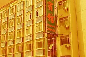 深圳翠园酒店