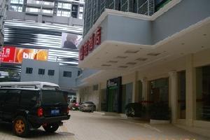 深圳禧程酒店