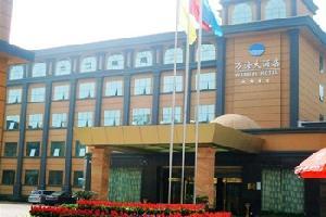 防城港明港国际大酒店