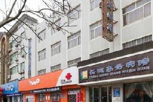 浚县鹤壁长城商务宾馆