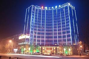 眉山福一大酒店