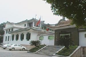 宜宾竹海宾馆