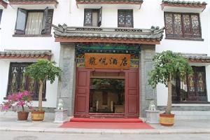 楚雄龙悦酒店