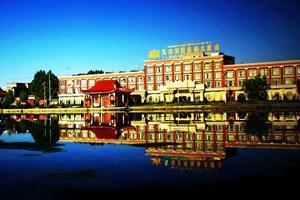 日喀则久木亚美国际大酒店