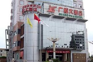 汉中广厦大酒店