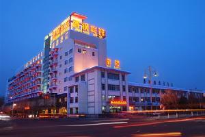 酒钢宾馆(嘉峪关关城方特二期花博园店)