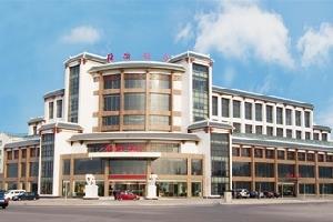 宁夏锦湖饭店