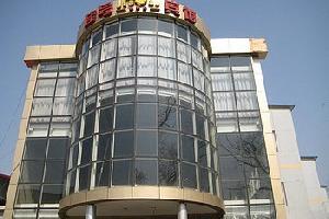 北京佳号宾馆首都机场店